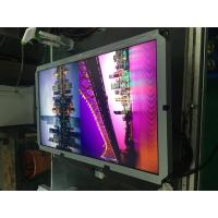 China Outdoor High Perspective Wall Mount Open Frame LCD Panel Customized Size on sale