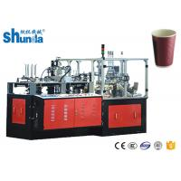 China Double Wall Paper Cup Machine,China ripple double wall paper cup sleeving machine 6 to 22oz on sale