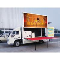 Mobile Outdoor LED Display Board / Modern Outdoor Rental LED Display Manufactures