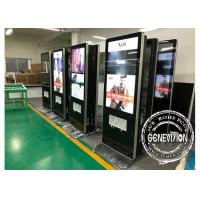 China Charging Station Dual Screen Advertising Digital Standee Remote Control Synchronization on sale