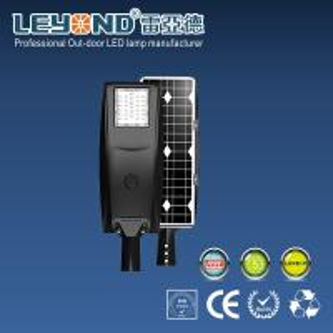 Solar LED Street Lighting Integrated Microwave sensor LED Solar Street Light All In One Manufactures