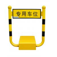 Spraying Plastic Coating Remote Parking Lock , Car Parking Space Barriers Manufactures