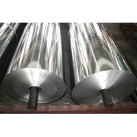 Reel Aluminium Foil For Food Packaging , Alloy 8011 Household Aluminum Foil Thickness 0.005-0.2 mm Manufactures