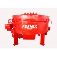 Mt250 Pan Refractory Industrial Cement Mixer Low Energy Consumption Manufactures