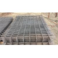 Electro Galvanized Welded Wire Mesh Corrosion Resistance For Building Materials Manufactures