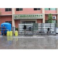 Automatic RO Water Treatment Plant 50000L/H With Water Filters Cartridge Stainless Steel 316 Manufactures