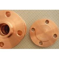 China ANSI CLASS 150 BL Blind Welding Copper Nickel Forged Steel Flanges 90/10 Pipe Fitting Flange on sale