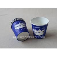 Blue & White Printed 8oz Paper Cups Single Wall For Coffee / orange Manufactures