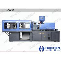90 Ton Plastic Injection Molding Machine Hydraulic For PP / PS / PVC / PE Manufactures