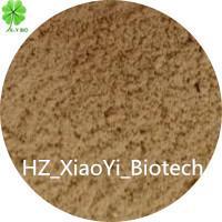 Quality Compound Amino acid powder 45% fertilizer animal base for sale