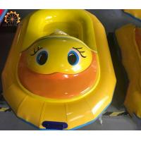 Fiberglass Kids Animal Design Inflatable Electric Boats Swimming Pool Bumper Boats Manufactures