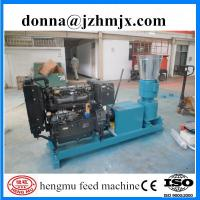 Different models and energy saving homemade pellet machine with CE approved Manufactures