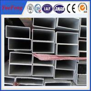 6061-t6 aluminum tube/flexible aluminum tube/aluminum square tube Manufactures