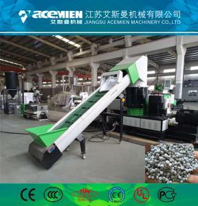 PP PE HDPE LDPE plastic bag film fakes granulation machine pelletizer line extrusion machine recycling machine Manufactures