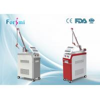 China Q-switch nd yag laser tattoo removal machines hot sale in foreign market on sale