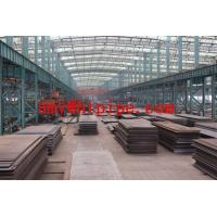 ASTM A515 / ASME SA515 steel plate Manufactures