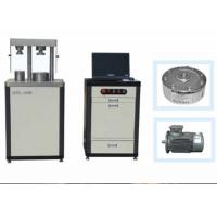 Buy cheap Servo Compression And Flexural Testing Machines Computer Control For Cement from wholesalers