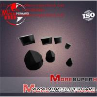 RNMN120700 Solid CBN Cuting Insert for Roll Turinig alan.wang@moresuperhard.com Manufactures