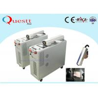White 100 W Laser Rust Removal Machine With Handheld laser Gun , Laser Paint Removal Machine Manufactures