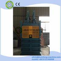 Lifting Door Cardboard baling press machine/safety door plastic bottle baler/sliding door waste paper compress baler Manufactures