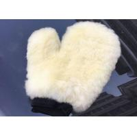 China Genuine Sheepskin Car Wash Mitt Thick wool Car Detailing Wash Mitt Beige on sale