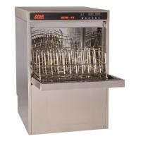 Full Automatic Dishwasher Commercial Front load Dish Washing Machine Manufactures