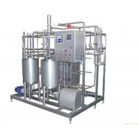 China Orange Juice Processing Machine , Concentrated Pineapple Juice Processing Line on sale