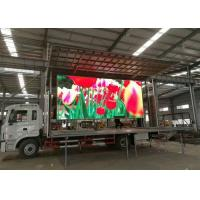 3D Custom Advertising Truck Mounted LED Screen Full Color For Roadside Manufactures