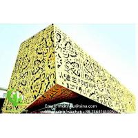 Aluminum perforated sheet for screen facade cladding wall panel with 2mm thickness laser cut screen Manufactures