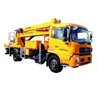 China 3 persons Operating Height 32m Boom Lift Truck XZJ5160JGK on sale