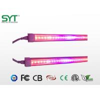 China 0.6m 0.9m Length T5 T8 Led Grow Light Tubes , Commercial Led Grow Lights Customized Spectrum on sale