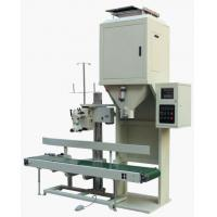 Doumen - single scale type packing machine Granular fertilizer packaging machine The rice packing machine Seed packaging Manufactures