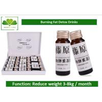 Slimming Fast Detox Drink herbal extract diet drink for Weight Loss Cleanse Drink For Intestinal Cleanse Manufactures