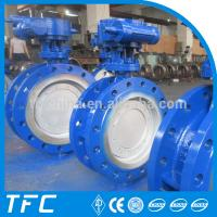 Quality API 609 metal seat flange triple eccentric butterfly valve, motorized valve actuator for sale