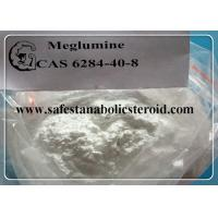 Meglumine Assay 99% excipient in cosmetics and x-ray contrast media CAS 6284-40-8 Manufactures