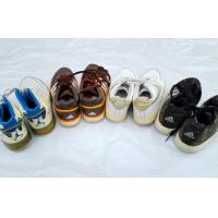 Bulk Used Wholesale Shoes from China , Used Ladies Shoes Wholesale Manufactures