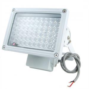 Buy cheap 50m IP66 850nm CCTV IR Illuminator With 3-axis Bracket DC 12V / AC 24V from wholesalers