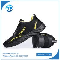 2018 New Men Fashion Shoes Lace-up Breathable Mesh Fabric Sports Shoes For Male Manufactures