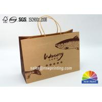Custom Food Grade Recyclable Kraft Paper Packaging Bags For Sushi Manufactures