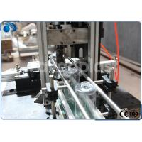 China Plastic Bottle Cutting Machine / Incision Machine With Frequency Conversion Controller on sale