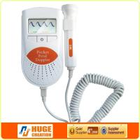 2013 portable baby heart monitor Sonoline A Manufactures
