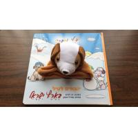 Board Story Finger Puppet Books / Carton Education Baby Puppet Books Manufactures