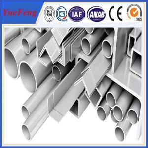 aluminium extrusion in aluminum profiles, OEM industrial anodize aluminium profile Manufactures