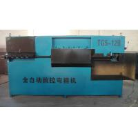 Automatic CNC Steel Bar Bender Machine Manufactures