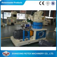 CE ISO Approval  Vertical Ring Die Bamboo Powder Pellet Mill Production Line Manufactures