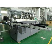 Auto Screen Print Machine for Three / Four / Five Colors Plastic Bottle