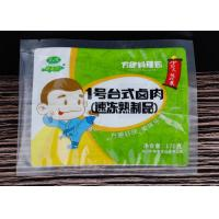 Custom Printed Food Grade Vacuum Seal Bags Size 18*15CM For Seafood Meat Manufactures