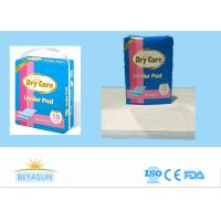 China Surgical Disposable Bed Sheets / Mattress Protector , Adult Incontinence Pads on sale