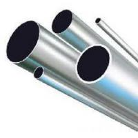ASTM A213 TP310S  Stainless Steel Pipe Manufactures