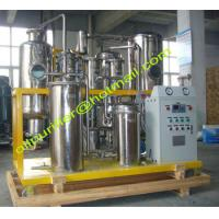 China Vacuun Oil Purification Plant,Used Lube Oil Decolorization ,Lubricants Oil Purifier machine,Oil Moisture Solution supply on sale